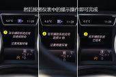 奔驰GLE级2017款雷达探头缩略图