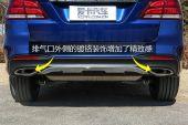 奔驰GLE级2017款排气缩略图