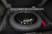 奔驰GLE级2017款备胎缩略图