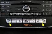 奔驰GLE级2017款前排座椅缩略图