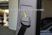 奔驰GLE级2017款安全带缩略图