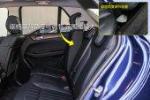 奔驰GLE级2017款后排座椅缩略图
