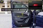 奔驰GLE级2017款车门缩略图