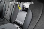 奥迪A3两厢2017款后排座椅缩略图