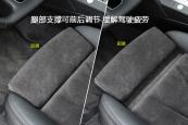 奥迪A3两厢2017款前排座椅缩略图