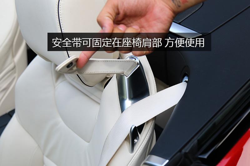奔驰sl级 2017款-安全带