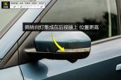 长安CS552017款车身缩略图