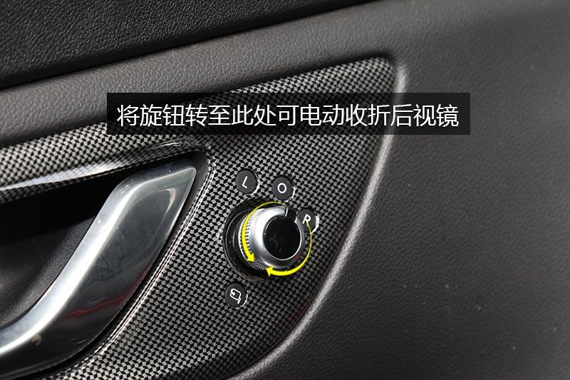 长安CS55 1.5T 自动炫耀型