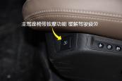 标致50082017款前排座椅缩略图
