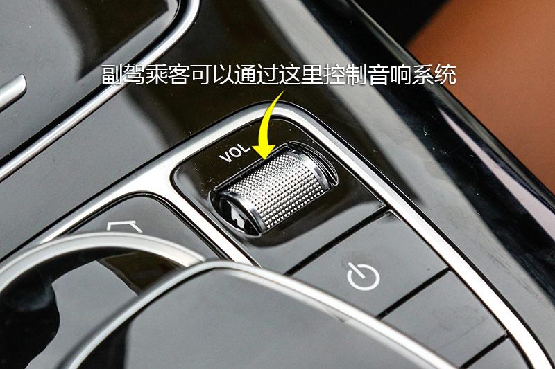 副驾乘客通过这里即可控制音响的音量,不用总麻烦驾驶员.