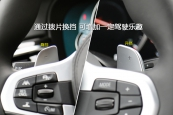 宝马5系2018款方向盘缩略图
