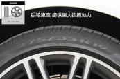 宝马5系2018款轮胎/轮毂缩略图