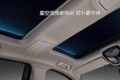 宝马5系2018款天窗缩略图