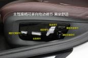 宝马5系2018款前排座椅缩略图