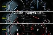 宝马5系2018款中控区缩略图