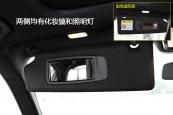 宝马5系2018款遮阳板化妆镜缩略图