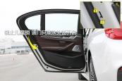 宝马5系2018款车门缩略图