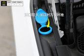 宝马5系2018款玻璃水加注缩略图