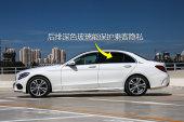 奔驰C级2017款车窗玻璃缩略图