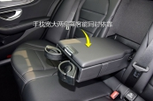 奔驰C级2017款后排座椅缩略图
