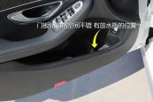 奔驰C级2017款前排储物空间缩略图