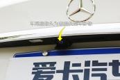 奔驰C级2017款摄像头缩略图