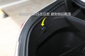 奔驰C级2017款设施缩略图
