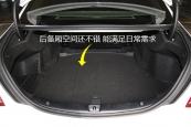 奔驰C级2017款储物空间缩略图