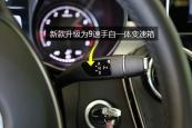 奔驰C级2017款排挡杆缩略图
