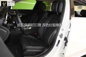 奔驰C级2017款前排座椅缩略图