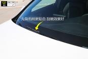 奔驰C级2017款雨刮器缩略图