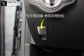奔驰C级2017款手刹缩略图