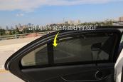 奔驰C级2017款遮阳帘缩略图