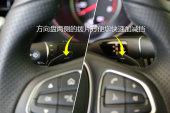 奔驰C级2017款方向盘缩略图