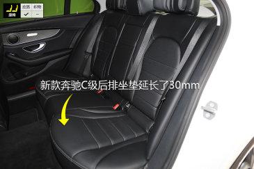 奔驰C 200 L 4MATIC 运动版