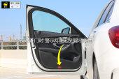 奔驰C级2017款车门缩略图