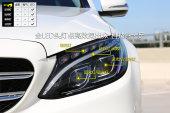 奔驰C级2017款车灯缩略图