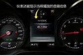 奔驰C级2017款中控区缩略图