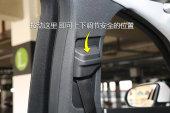 奔驰C级2017款安全带缩略图