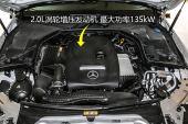 奔驰C级2017款布局缩略图