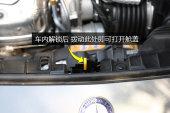 奔驰GLA级AMG2018款开启方式缩略图