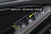 奔驰GLA级AMG2018款车窗玻璃缩略图