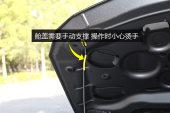 奔驰GLA级AMG2018款支撑方式缩略图