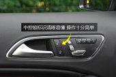 奔驰GLA级AMG2018款车门缩略图