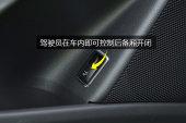奔驰GLA级AMG2018款开/关方式缩略图