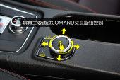 奔驰GLA级AMG2018款中控区缩略图