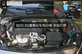 奔驰GLA级AMG2018款玻璃水加注缩略图