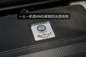 奔驰GLA级AMG2018款布局缩略图