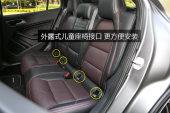 奔驰GLA级AMG2018款儿童座椅缩略图