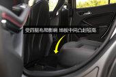 奔驰GLA级AMG2018款地板凸起缩略图